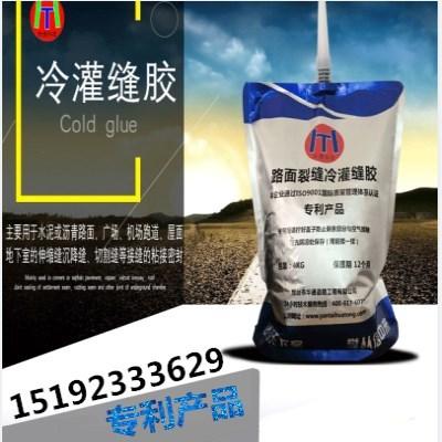 浙江金华硅酮灌缝胶替代进口产品质量分毫不差