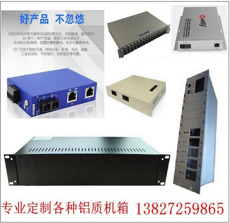 倚运康(图)、4u工控机箱工厂、阳泉市工控机箱