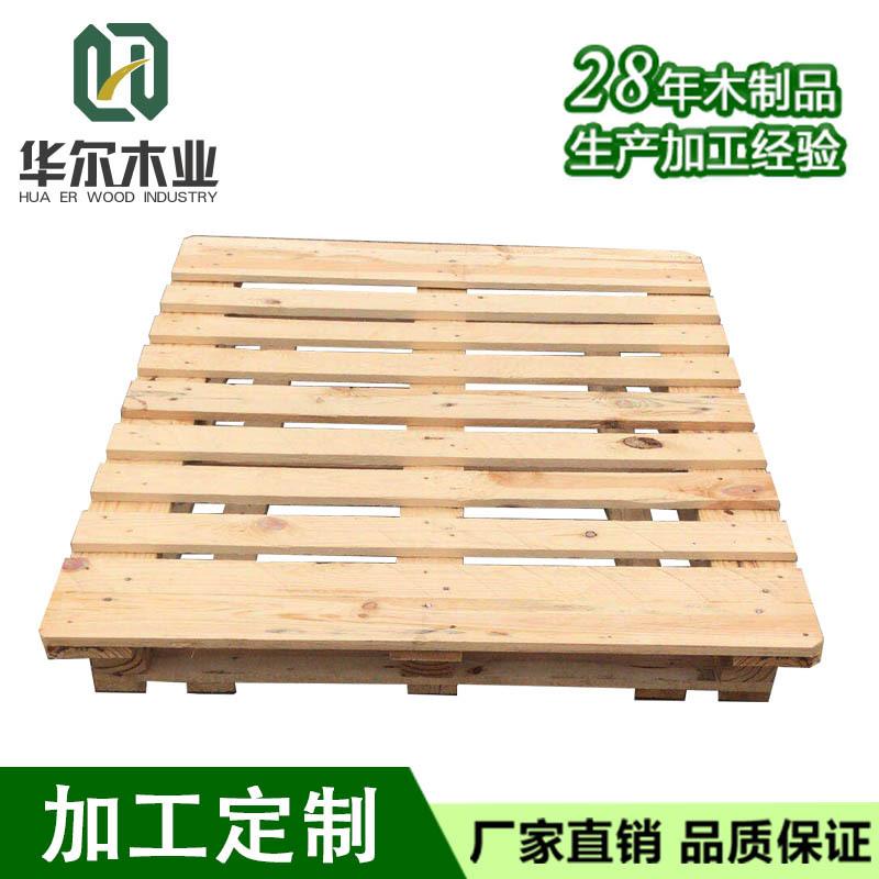 木箱托盘包装、丹东托盘、华尔木业