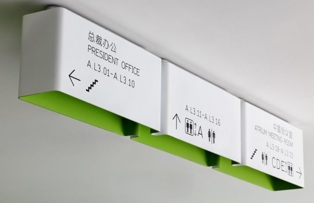 房地产导视系统设计、羽鸣设计、常德市导视系统设计