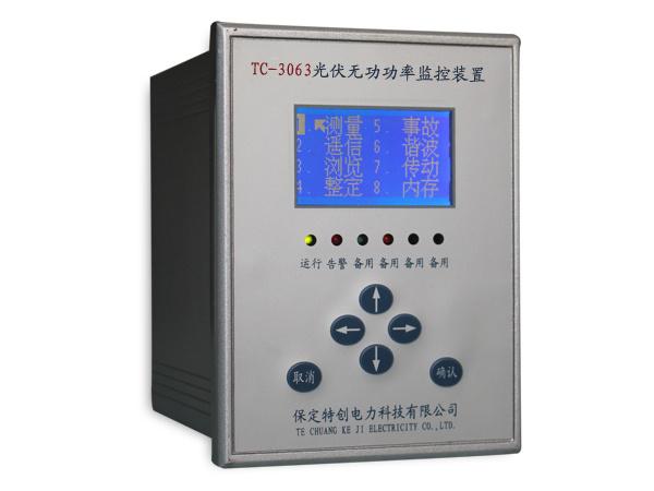 保定特创 价格优惠 光伏功率因数监控装置TC-3063主要功能简介