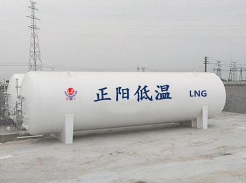 鹤岗液化天然气储罐、液化天然气储罐安装、正阳低温(优质商家)