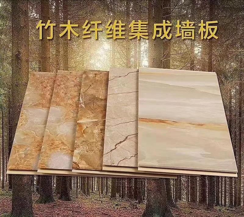 南京市护墙板、护墙板墙裙效果图、临沂鸿源装饰建材(优质商家)