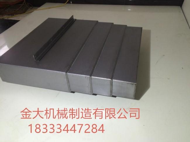伸缩钢板防护罩设计|盐山金大机械公司|郑州市钢板防护罩