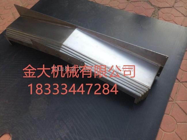 钢板防护罩厂家_盐山金大机械公司_赣州市钢板防护罩