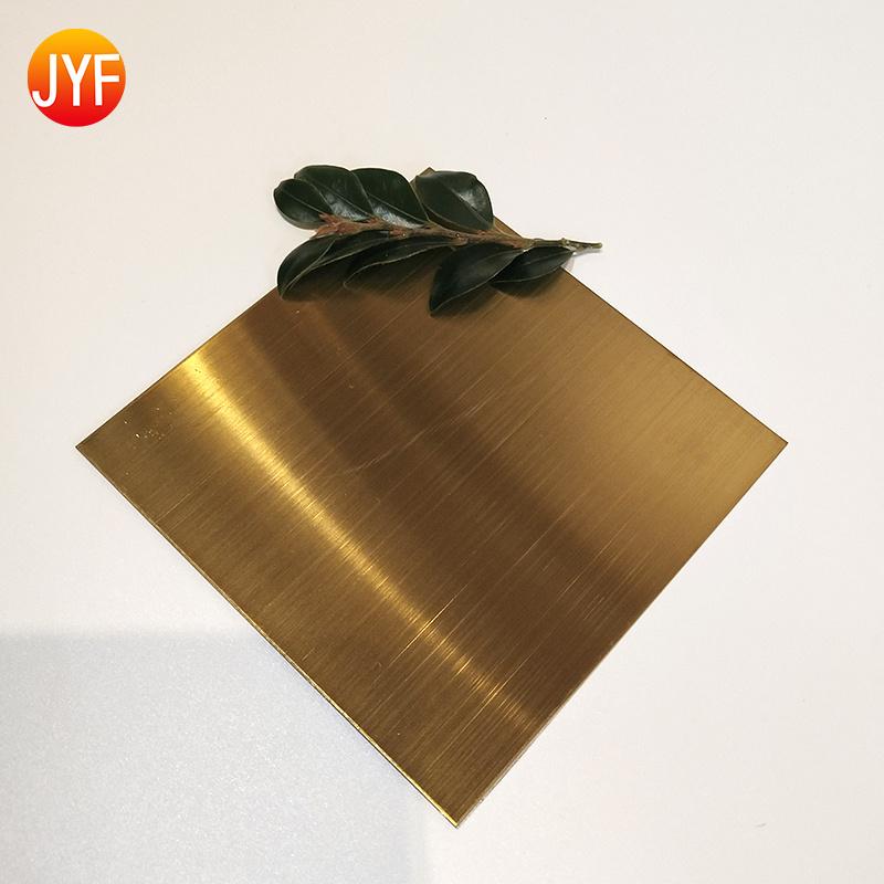 304钛金不锈钢拉丝板 定制酒店不锈钢镀钛板