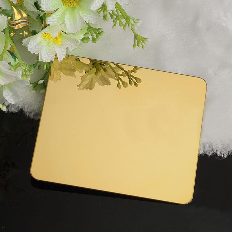 加工定制彩色不锈钢板 304不锈钢钛金镜面板