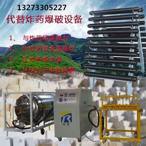 二氧化碳致裂器广泛应用于煤矿和非煤矿行业