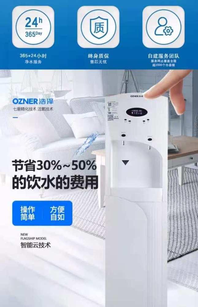 安徽省浩澤JZY-A5B2-GW景區飲水系統廠家直銷