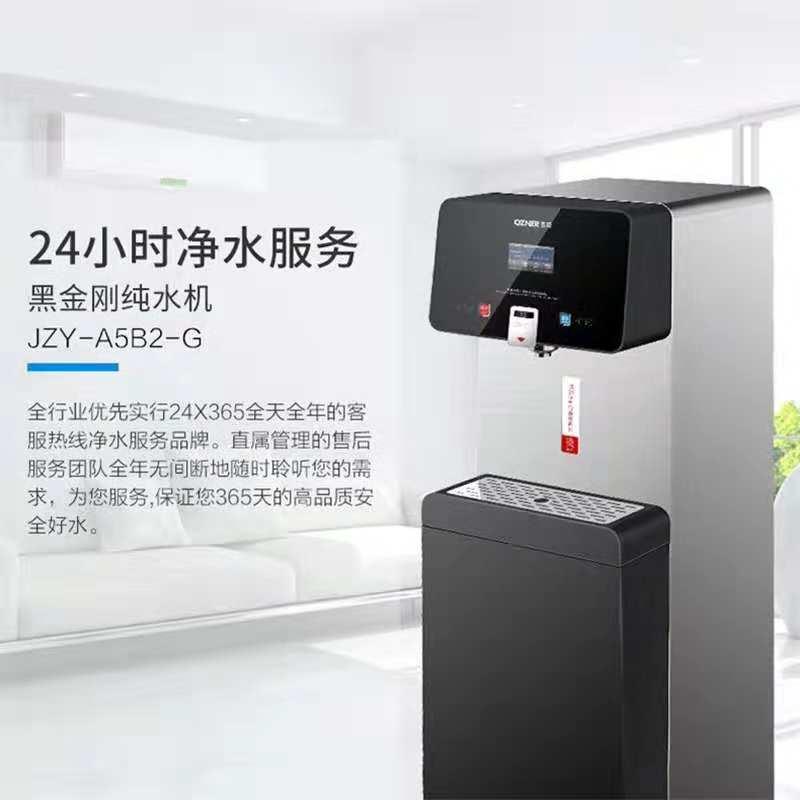 朔州市浩澤JZY-A5B2-GW戶外飲水臺廠家批發價格