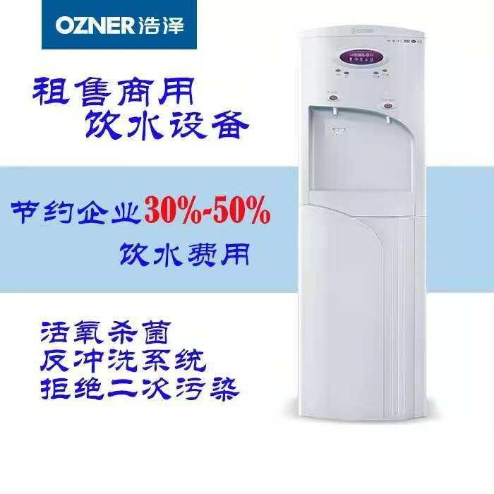 忻州市浩泽JZY-A5B2-G直饮水机批发价格