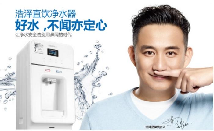 太原市浩泽JZY-A5B2-G直饮水机批发价格