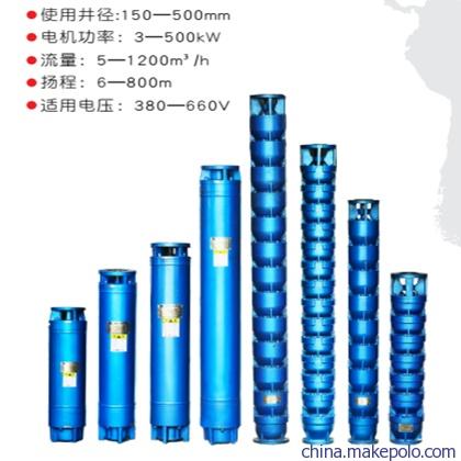 380v潜水泵型号大全|潜成泵业 在线咨询 |潜水泵型号大全