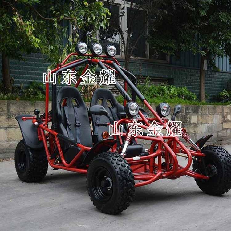 大型卡丁車 兒童腳踏卡丁車 小孩卡丁車 戶外項目有哪些 受歡迎的項目