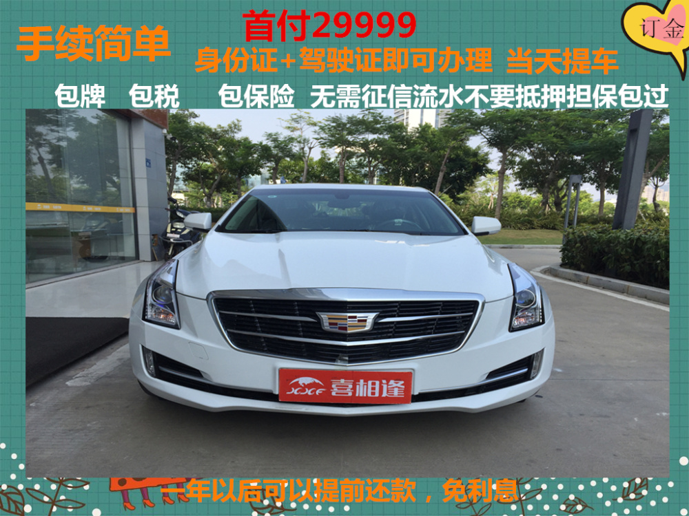 巫溪县不查征信申请买车。