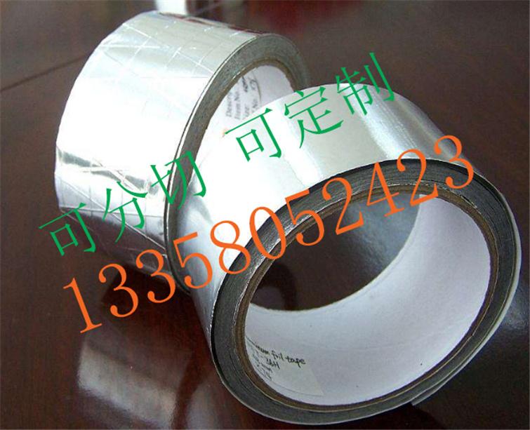 纤维铝箔胶带、朝阳市铝箔胶带、吉富森电子