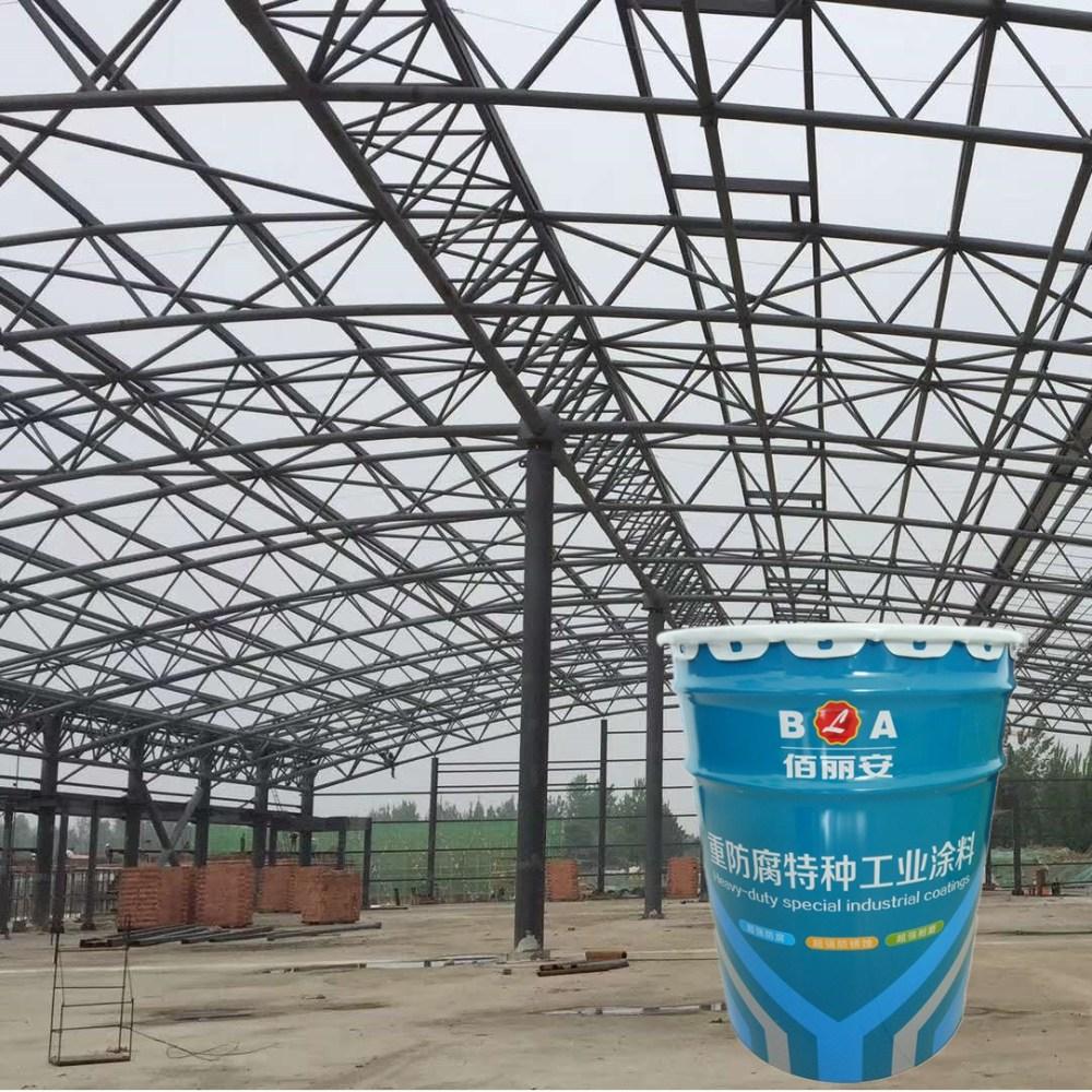昭通市厂房钢结构防锈漆价格