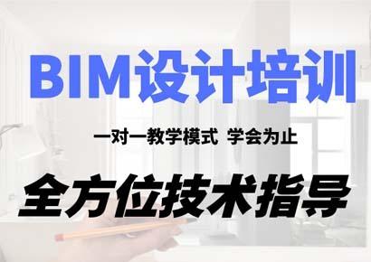 BIM给排水设计培训,拥有最优秀师资