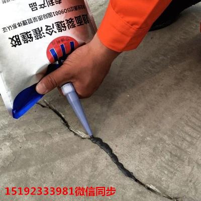 甘肃嘉峪关路面灌缝胶道路裂缝修补必备材料