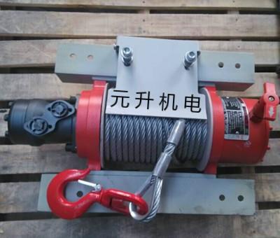 800公斤小型卷扬机、陈巴尔虎旗卷扬机、元昇机电(查看)