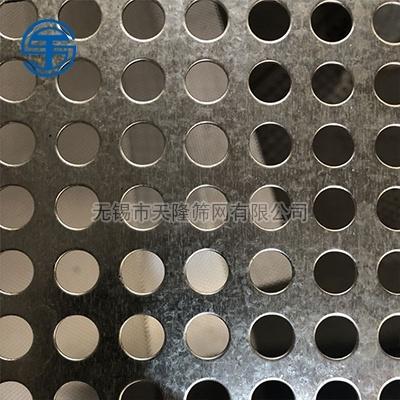 南平市冲孔板、天隆筛网、冲孔板5孔
