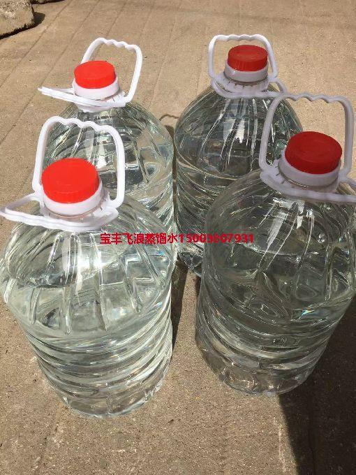 河源市蒸餾水、寶豐飛浪蒸餾水新品、蒸餾水有哪種