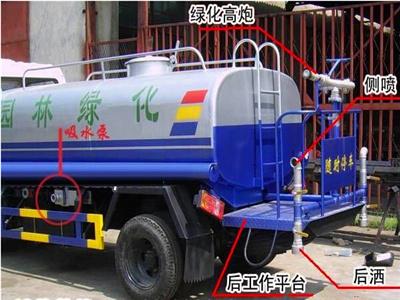 15吨洒水车功能、湖北润力(在线咨询)、忻州市洒水车