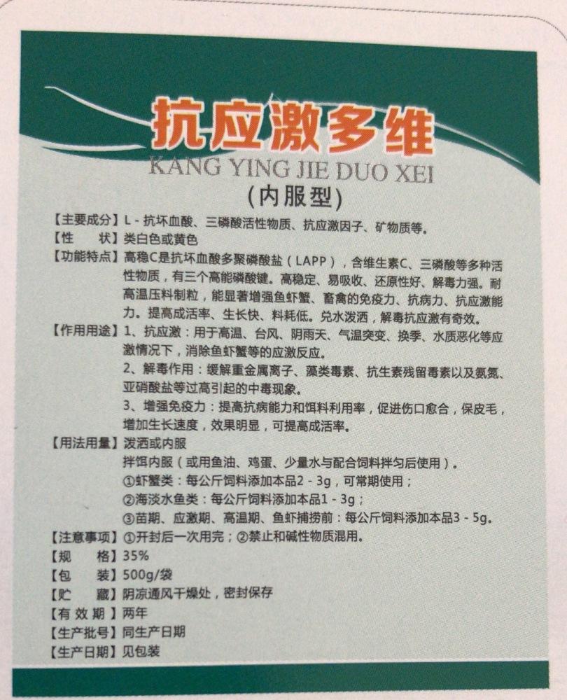 微生物菌剂40公斤价格_连云港生物菌_晨安生物菌