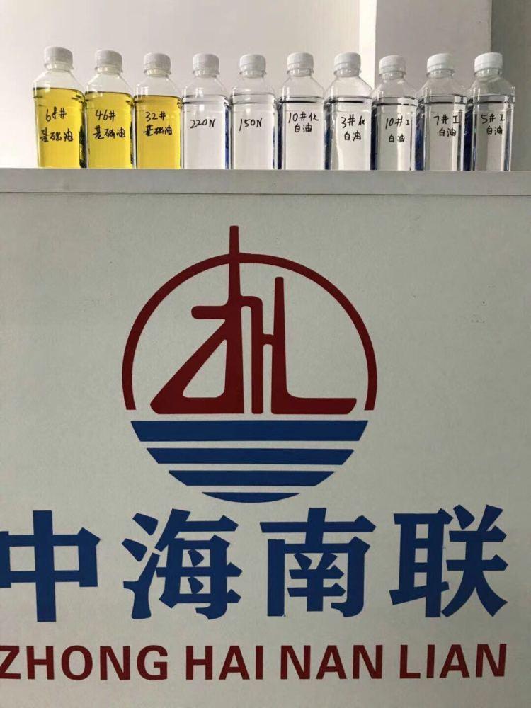 D100无味溶剂油、无色无味60N、深圳市油