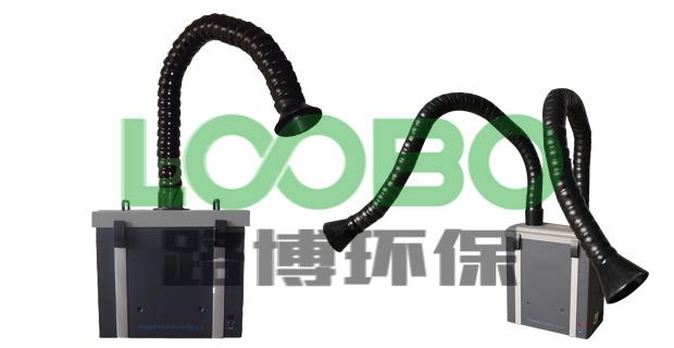 青岛路博环保设备(图)、氩弧焊除尘治理、阳谷县除尘