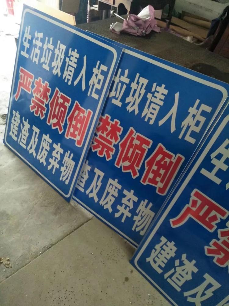 标志牌|权璟铝业|建筑工程安全标志牌