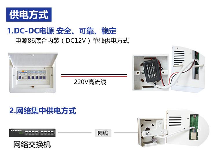 重庆报钟器酒店刷卡报钟王酒店管理系统