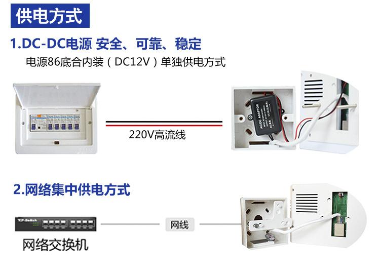 深圳市刷卡报钟王足浴技师智能报钟器
