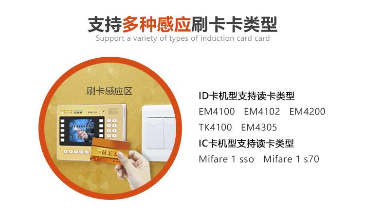 广州报钟器中医刷卡报钟王理疗刷卡报钟器