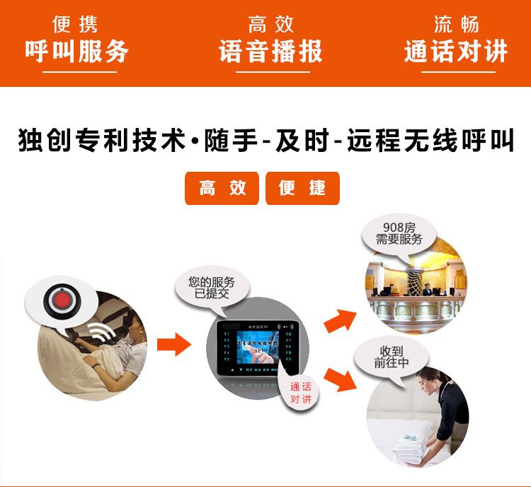 深圳市报钟王报钟系统厂家哪家好?