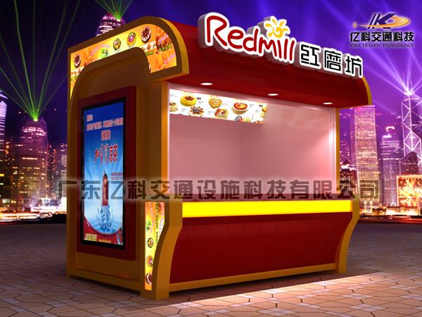 青岛市售货亭、广东售卖亭制作、便民售货亭制作