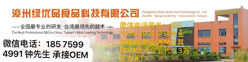 酵素粉大批量台湾进口OEM