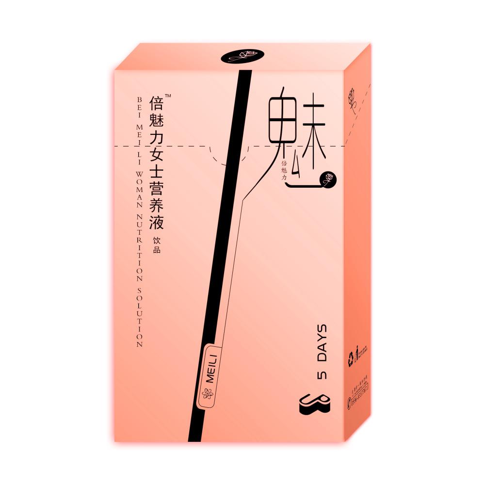 臺灣進口綜合水果酵素粉 廠家招商 OEM貼牌