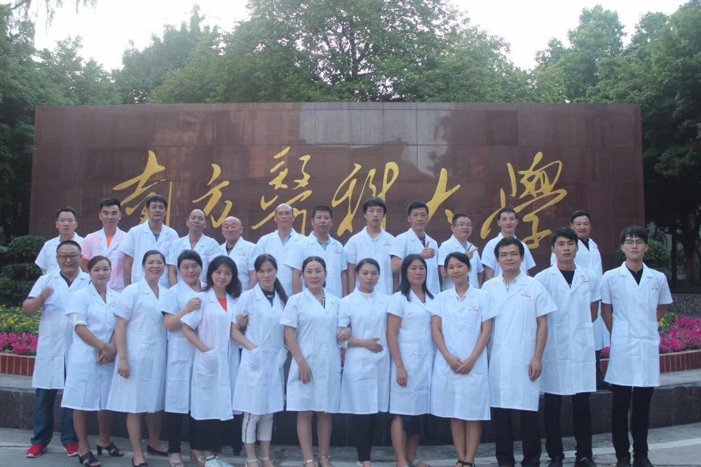 针灸培训找医大、医大中医培训(在线咨询)、潮州市针灸培训