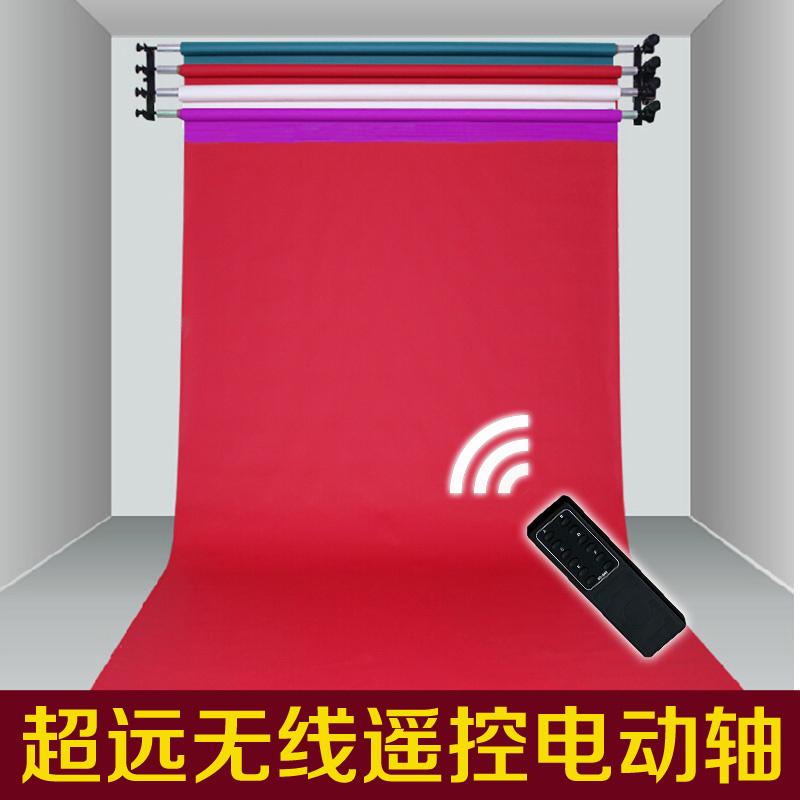 电动背景轴,电动抠像幕布高质量影视背景轴1轴-6轴定做