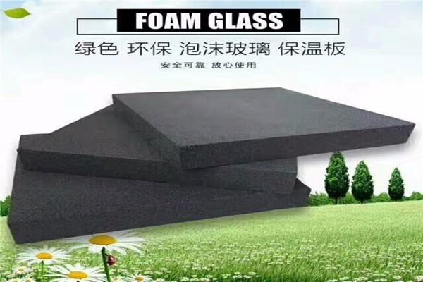 金华泡沫玻璃、绝热泡沫玻璃保温板、百美建材(商家)