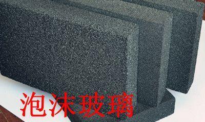 丹東泡沫玻璃、泡沫玻璃板、百美建材(優質商家)