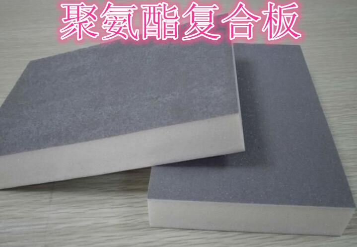 水泥基聚氨酯保温板、安阳聚氨酯保温板、聚氨酯复合板(查看)