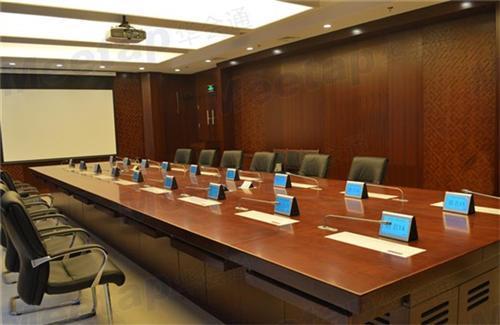 液晶屏升降会议桌、合肥市会议桌、无纸化会议桌