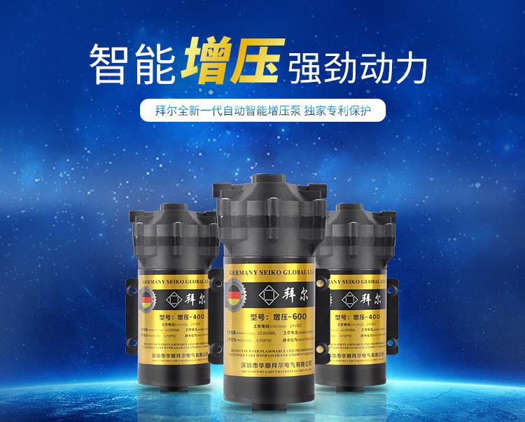深圳市自吸泵不吸水如何解决?