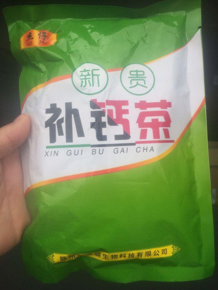 袋泡茶代加工厂家、广元市袋泡茶代加工、保健茶代加工