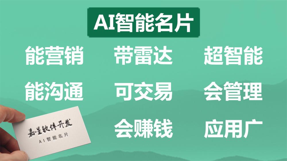 合肥市寧波app、寧波app定制、嘉星軟件、寧波嘉星軟件、嘉星軟件開發(優質商家)