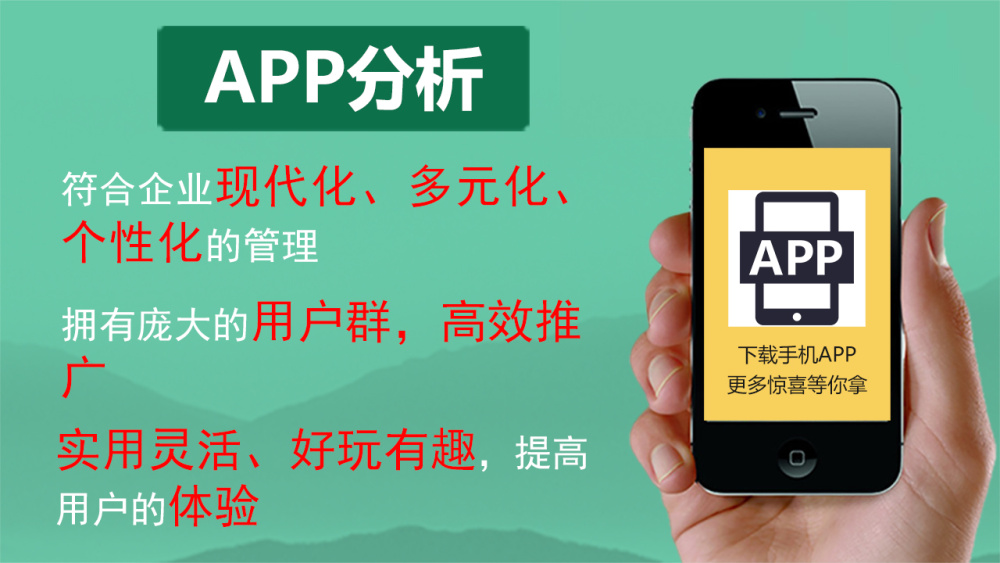 寧波app貸款開發、白城市寧波app、嘉星軟件、寧波嘉星軟件、嘉星軟件開發(查看)