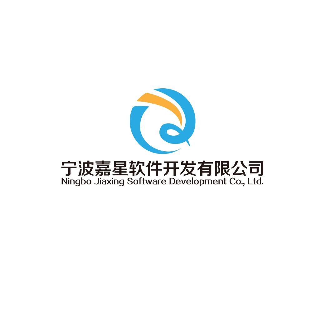 浙江軟件開發信貸軟件、嘉星軟件、寧波嘉星軟件、嘉星軟件開發(在線咨詢)、新竹縣浙江軟件開發