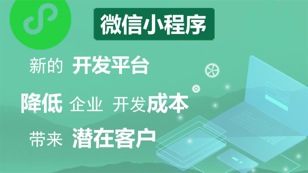 寧波app定制公司、欽州市寧波app、嘉星軟件、寧波嘉星軟件、嘉星軟件開發(查看)